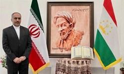 پیام سفیر ایران در تاجیکستان به مناسبت روز «سعدی»