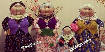 عروسکی که همه را یاد مادربزرگشان میاندازد