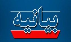 بیانیهی شورای تبیین مواضع بسیج دانشجویی استان ایلام در پی صدور کیفرخواست شهردار ایلام