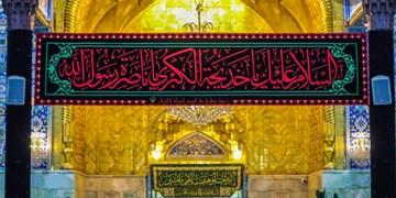 حرم امام حسین در آستانه سالروز وفات حضرت خدیجه سیاهپوش شد+فیلم