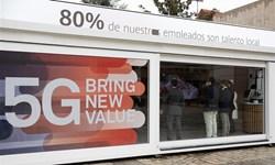 امایایتی : چین بزرگترین شبکه 5G جهان را ایجاد می کند
