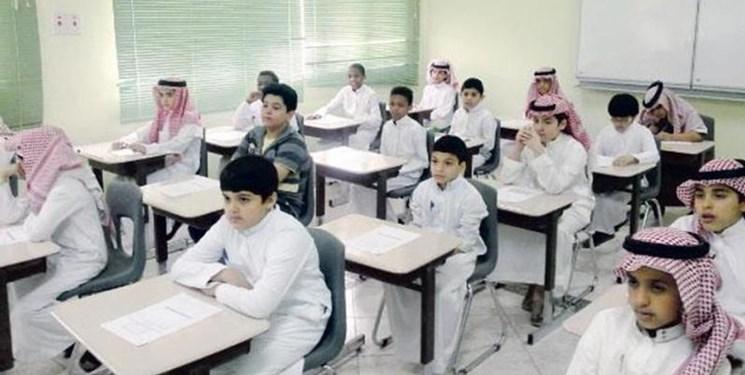 اصلاحات بنسلمان در مدارس؛ از آموزش خرافات تا منع مبارزه با صهیونیسم