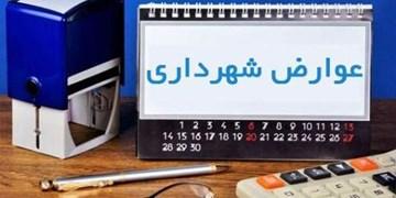 تمدید تخفیفات عوارض شهرداری رفسنجان تا پایان خردادماه ۱۴۰۰