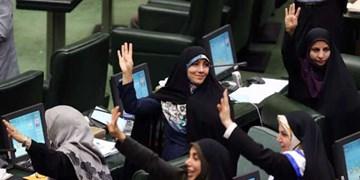 چه کسانی تصویب لایحه حمایت از زنان در برابر خشونت را به تعویق انداختند؟/ موجسواری سیاسی بر پیکر کودک 17 ماهه