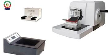بومیسازی تمام دستگاههای آزمایشگاه پاتولوژی توسط شرکتی دانشبنیان