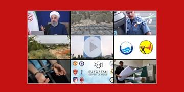 فارس۲۴| از شکستن رکورد فوتیها در تهران تا کودتای فوتبالی در اروپا