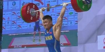 قهرمانی وزنهبرداری آسیا|لیائو قهرمان دسته 81 کیلوگرم شد/رکورددار یکضرب جهان اوت کرد+عکس