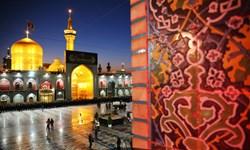 وقف نامههای حرم امام رضا(ع) ویژه رمضان/ از افطار زائران تا شمع روشنایی شبهای قدر