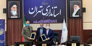 تفاهم نامه شناسایی  ساختوسازهای غیرمجاز تهران رونمایی شد