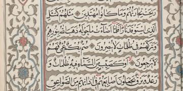 آغاز ثبتنام مسابقات قرآن اوقاف در زنجان