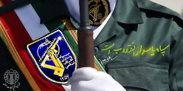 ولایتمداری و ایثار؛ شاکله سپاه  پاسداران انقلاب اسلامی