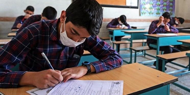 اقدامات لازم برای سلامت دانشآموزان در آزمون مدارس نمونه دولتی + دستورالعمل