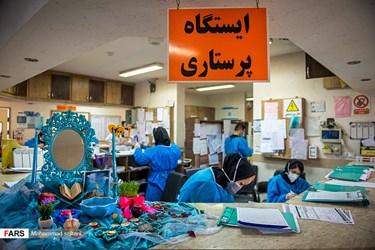 ایستگاه پرستاری بیمارستان امام خمینی(ره) شهرستان ساری در روز تحویل سال 1400
