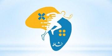ساماندهی بازیهای موبایلی در غالب طرح ملی نشاط در خراسان شمالی