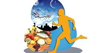 بهترین زمان ورزش  در ماه رمضان
