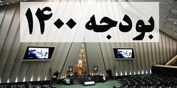 واکنش معاونت قوانین مجلس به سازمان برنامه درباره اصلاح جداول بودجه 1400