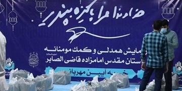 توزیع ۵۰۰ بسته معیشتی به مناسبت میلاد امام حسن مجتبی (ع)+عکس