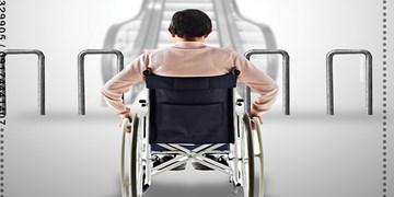 معلولیتی که محدودیت نیافرید/ موفقیت در بازیگری و کارگردانی بدون پا