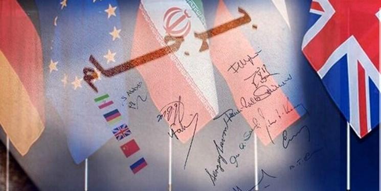 نیویورکتایمز: تهران از آمریکا ضمانت کتبی عدم خروج از برجام خواست