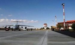 تعداد پروازهای فرودگاه خرمآباد افزایش یافت