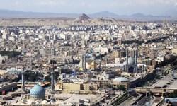 فارس من|زیباسازی شهری قم  نیازمند ایده پردازی خلّاق