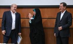 گزارش مرکز پژوهشهای مجلس از عملکرد زیست محیطی دولت روحانی/ کسب عنوان «ضعیف» در ارزیابی 2020