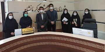 بانوان خبرنگار در کرمانشاه حمایت میشوند
