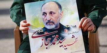 حکم سرلشکری سردار شهید حجازی به خانواده وی تقدیم شد