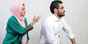 چه حرف هایی را نباید به همسرتان بزنید/جملات سمی در رابطه زناشویی