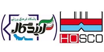 لیگ دسته اول فوتسال باشگاه های کشور| نمایندگان هرمزگان با حریفان کرمانشاهی دیدار می کنند