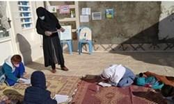 کلاسهای درس خانم معلم در حیاط خانه و مسجد