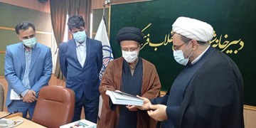 اعلام آمادگی شورایعالی انقلاب فرهنگی برای تقویت فعالیتهای مردمی بچههای مسجد