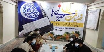 ۳۰۰۰ زندانی مشهدی در ضیافت رضوی افطار کردند