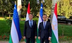 «تاشکند» میزبان هشتمین نشست کمیسیون دولتی تاجیکستان و ازبکستان