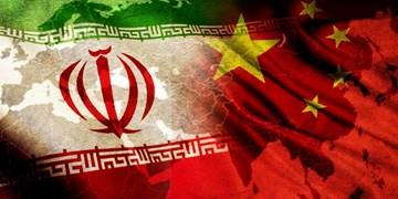 نگاهی به فرهنگ شایعه پذیری در ایران/ چرا شایعات حول سند همکاری ایران و چین به سرعت گسترش یافت؟