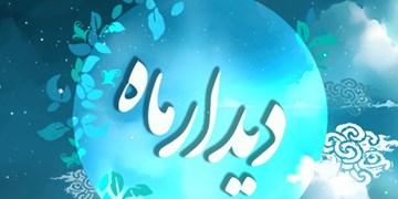 شب شعر «دیدار ماه» جایگزین دیدار شاعران با رهبری شد/ پخش از شبکه 2