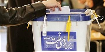 سومین جلسه ستاد پیشگیری و رسیدگی به تخلفات انتخاباتی برگزار شد
