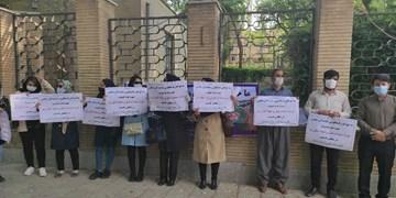 تجمع ناظران کشاورزی کردستان در اعتراض به عدم تصویب طرح استخدام ناظرین جهاد کشاورزی