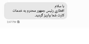 افطاری مشکوک رییسجمهور؛ طلاب در «فارسمن»: آقای روحانی بهجای تحرکات انتخاباتی بهدرد مردم برسید