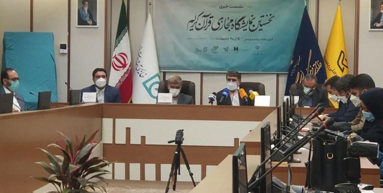 اعطای بن خرید نمایشگاه قرآن به ۱۲ هزار فعال قرآنی/ هزینه پست محصولات رایگان شد