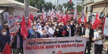 معترضان ترکیهای، اخراج آمریکاییها و بستن «اینجرلیک» را خواستار شدند