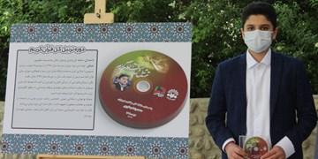 رونمایی از ترتیل کل قرآن با صدای حافظ و قاری نوجوان+عکس