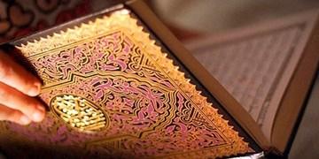 ترتیل صفحه 123 قرآن/ آزمونی مهم برای مؤمنان+فیلم، متن و مفاهیم