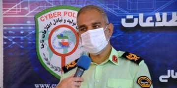 راهاندازی مرکز سایبری پلیس فتا در خراسان شمالی
