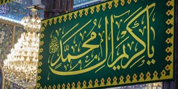 جشن میلاد امام حسن مجتبی (ع) در نجف و کربلا/ سفره امام حسن (ع) در بینالحرمین پهن شد+عکس و فیلم