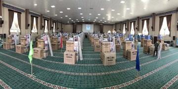 اهدا جهیزیه به 110 زوج جوان در سیستان و بلوچستان