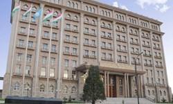 احضار سفیر قرقیزستان به وزارت امور خارجه تاجیکستان