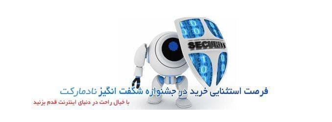 14000208000339 Test NewPhotoFree - 5 سوالی که قبل از خرید آنتی ویروس اورجینال   Nod32باید از فروشنده بپرسید.