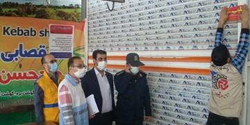پلمب ۴۵ واحد متخلف عرضه فرآوردههای دامی در پارسآباد