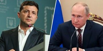 واتیکان، میزبان احتمالی دیدار رهبران روسیه و اوکراین